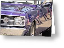 Purple Mopar Greeting Card