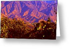 Purple Mountains Majesty Greeting Card