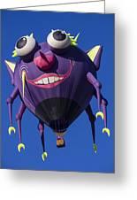 Purple People Eater Greeting Card