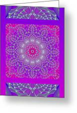 Purple Space Flower Greeting Card