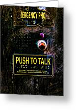 Push To Talk Greeting Card