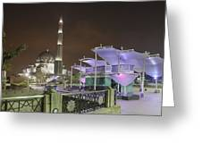 Putra Mosque At Night Greeting Card