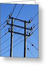 Pylon 21 Greeting Card