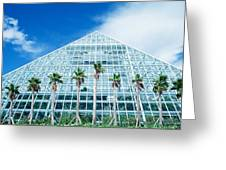 Pyramid, Moody Gardens, Galveston Greeting Card