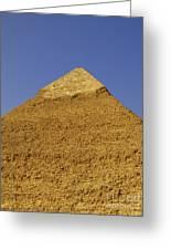 Pyramids Of Giza 06 Greeting Card