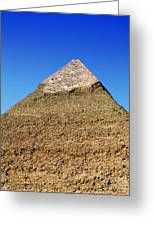 Pyramids Of Giza 15 Greeting Card by Antony McAulay