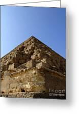 Pyramids Of Giza 20 Greeting Card