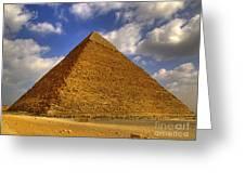 Pyramids Of Giza 28 Greeting Card