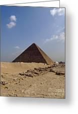 Pyramids Of Giza 30 Greeting Card