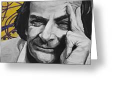 Qed- Richard Phillips Feynman Greeting Card