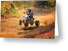 Quad Rider  Greeting Card