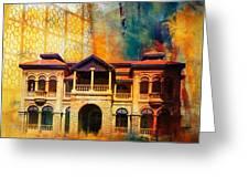 Quaid -e Azam House Flag Staff House Greeting Card