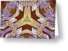 Quantum Legacy Greeting Card