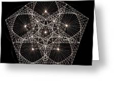 Quantum Star II Greeting Card