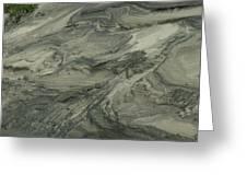 ...quarry... Greeting Card