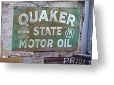 Quater State Oil Greeting Card