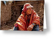 Quechua Man Sacred Valley Peru Greeting Card