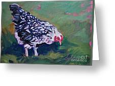Queen Annes Lace        Hen Greeting Card