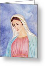 Queen Of Peace Greeting Card