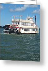 Queen Victoria Ferry Greeting Card