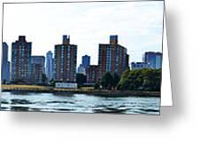 Queensboro Bridge / Roosevelt Island Panorama Greeting Card