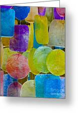 Quiet Chime Greeting Card