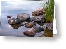 Quiet Morning. Ladoga Lake Greeting Card