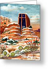 Quiet Snowfall  Sedona  Arizona Greeting Card