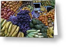 Quito Ecuador Market 1 Greeting Card