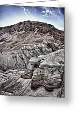 Qumran Greeting Card