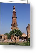 Qutab Minar - New Delhi - India Greeting Card