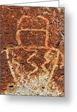 Shaman Petroglyph C Greeting Card