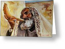 Rabbi Blowing Shofar Greeting Card