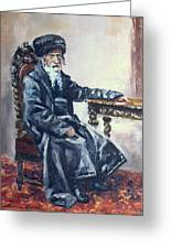 Rabbi Meisels Greeting Card