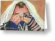 Rabbi's Prayer For The Sabbath Greeting Card