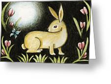 Rabbit And The Butterfly . . . From The Tapestry Series Greeting Card