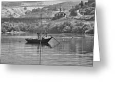 Rabelo Boat Greeting Card