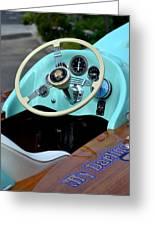 Race Boat Dash Greeting Card