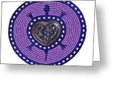 Purple Valentine 2011 Greeting Card