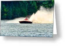 Racing Speed Boat Greeting Card