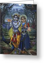 Radha And Krishna On Full Moon Greeting Card by Vrindavan Das