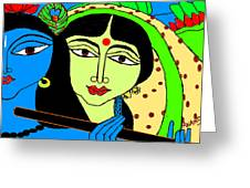 Radha Krishna-3 Greeting Card