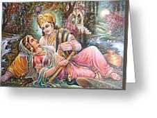 Radha Krishna Oil Canvas Painting Greeting Card