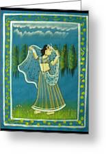 Radha's Passion Greeting Card