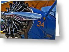 Radial Engine Greeting Card