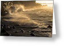 Radiant Sunrise Surf Greeting Card