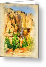 Radiator Springs Waterfall Greeting Card