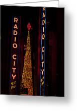 Radio City Christmas Greeting Card