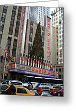 Radio City Music Hall 2003 Greeting Card