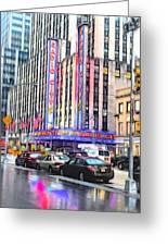 Radio City Music Hall New York City - 2 Greeting Card